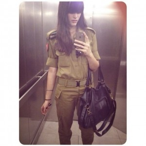 """#me #army #צבא"" (image and caption via Instagram)"